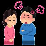 慰謝料と財産分与 夫の干渉や支配がひどい例