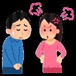 相手が浮気をした時は離婚できる?