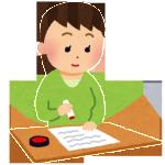 離婚協議書(公正証書)を作るメリット