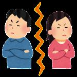 性格の不一致で離婚できる?